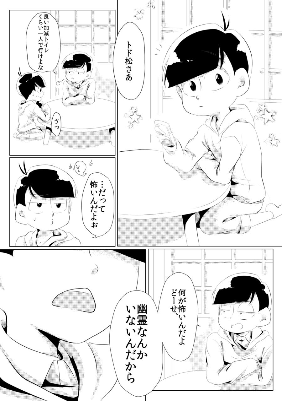asuka_sumaho001