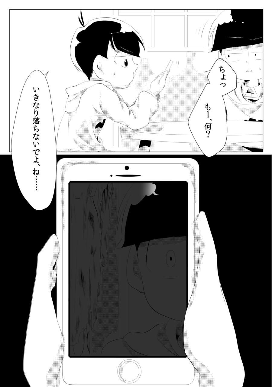 asuka_sumaho003