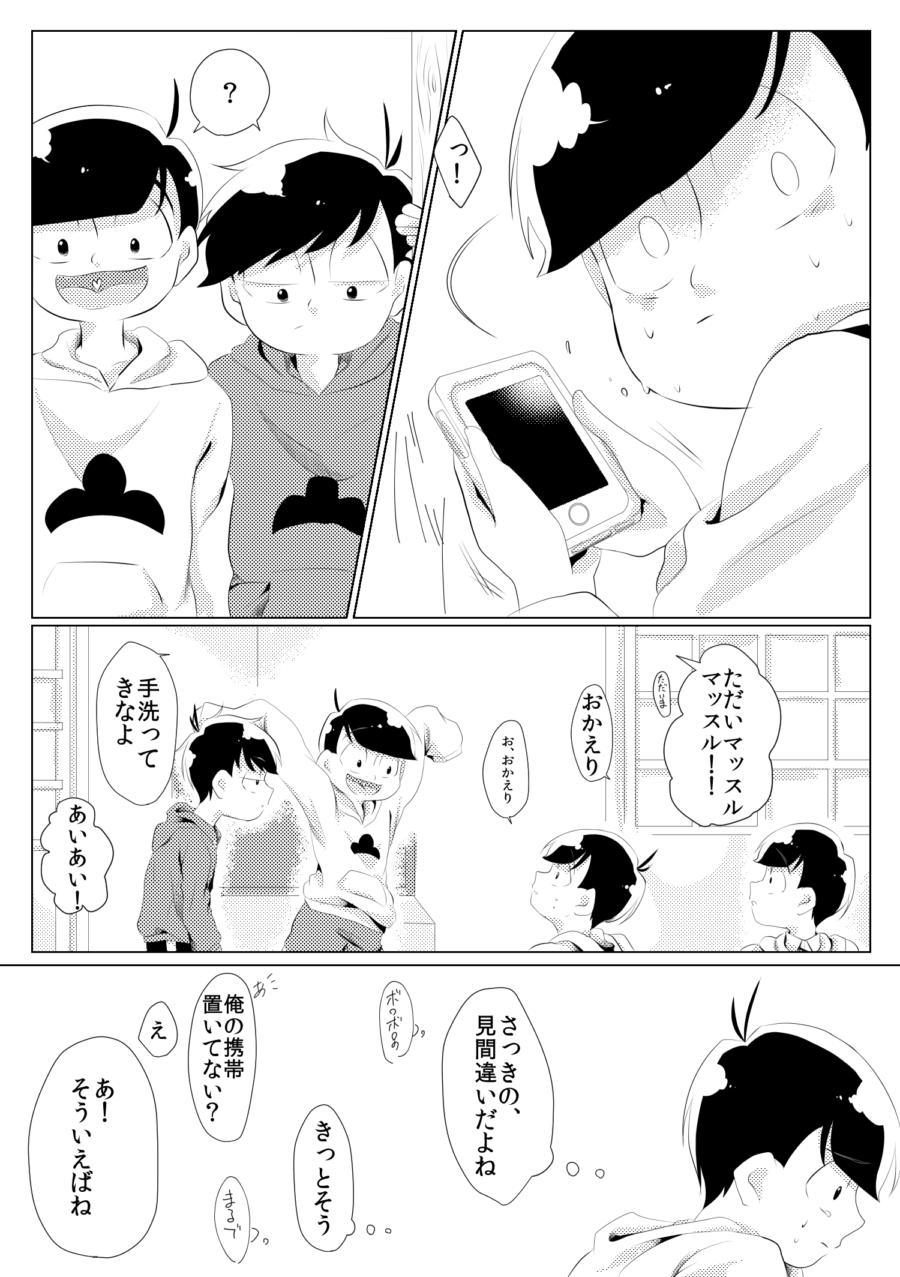 asuka_sumaho004