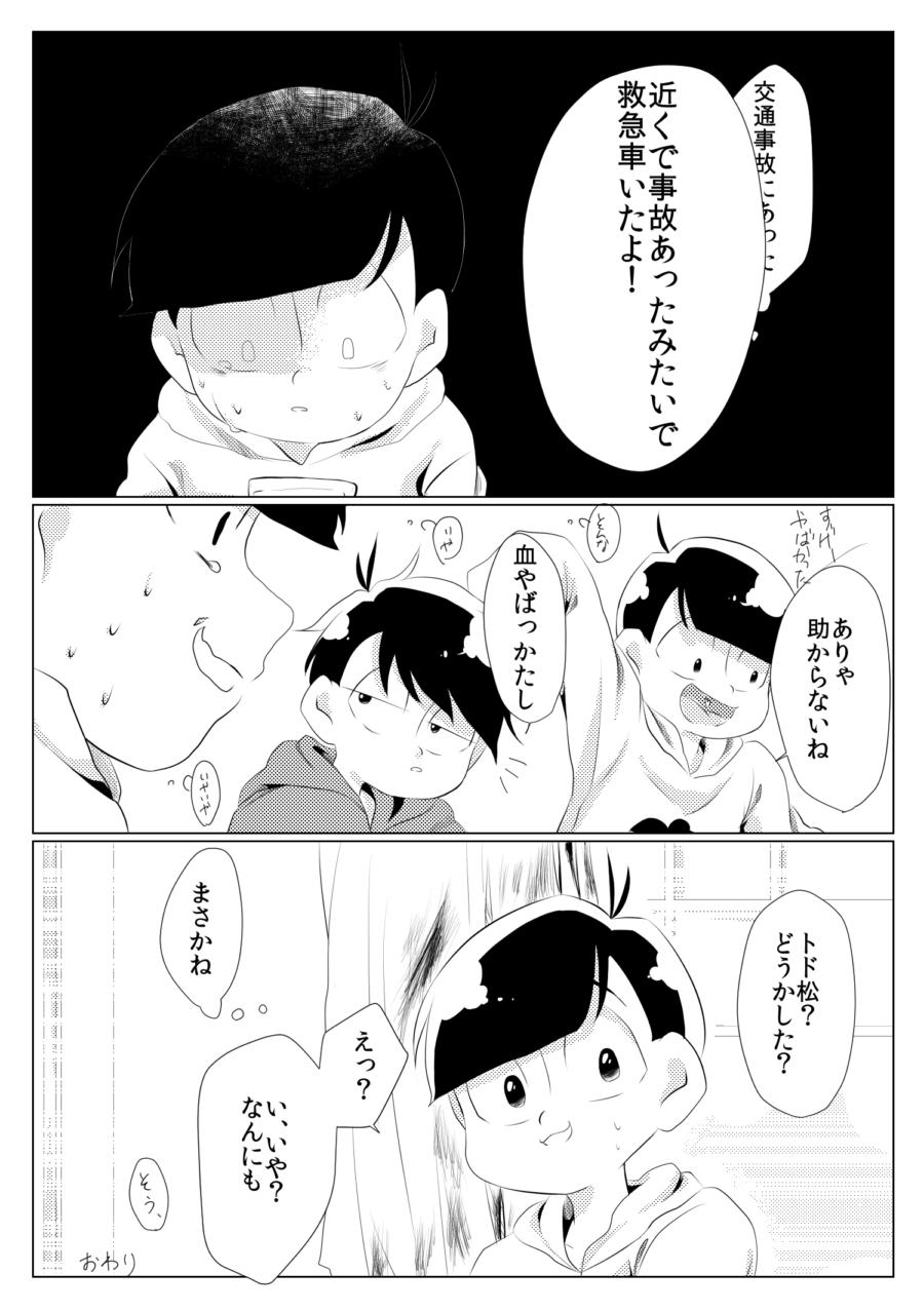 asuka_sumaho005