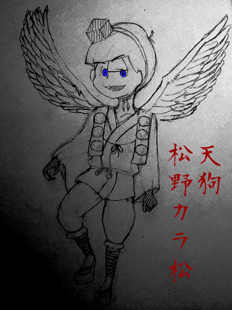 hina_tengu