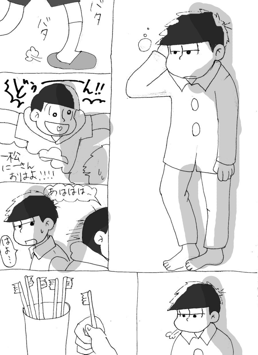 kuu_amanojaku01