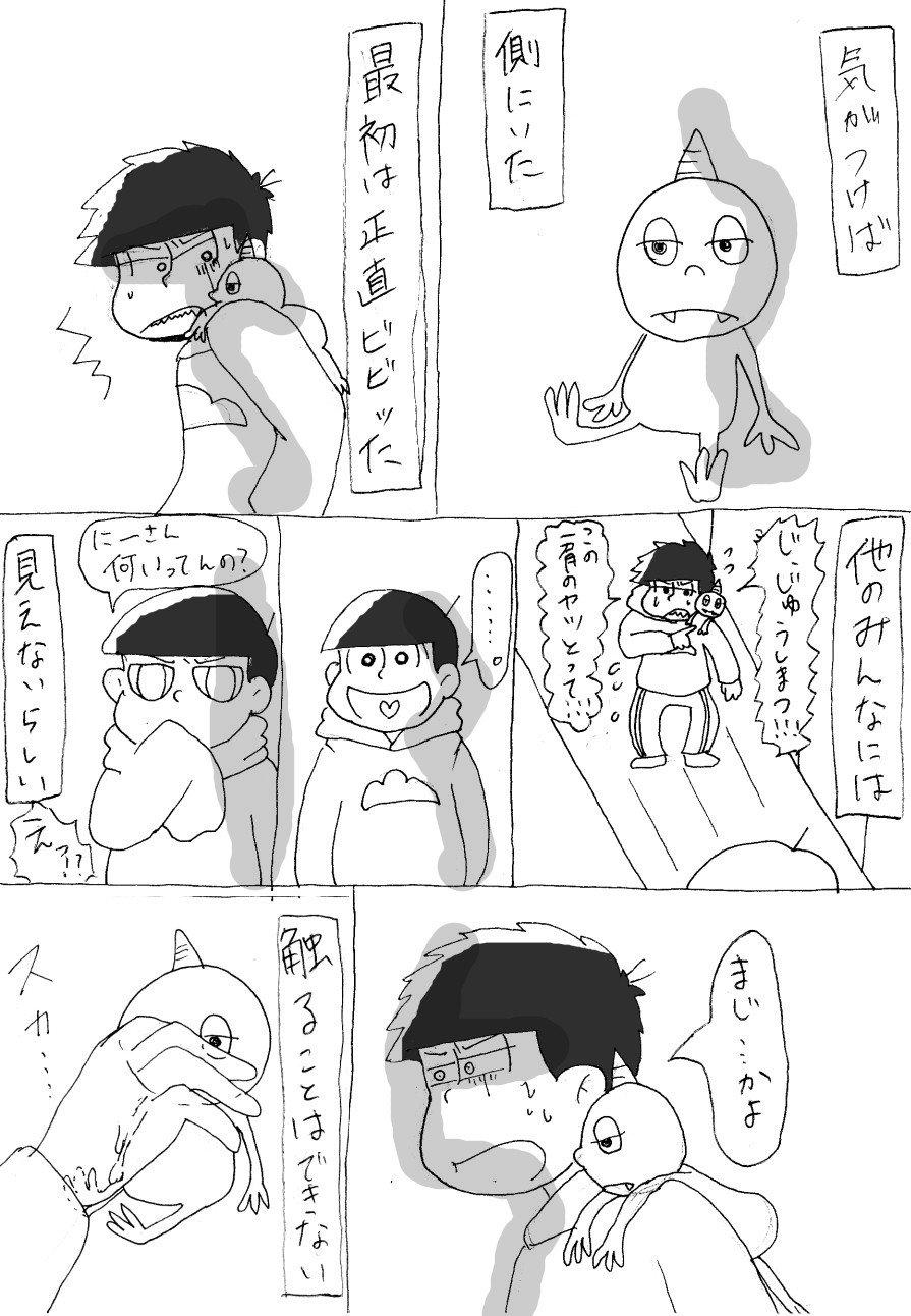 kuu_amanojaku03
