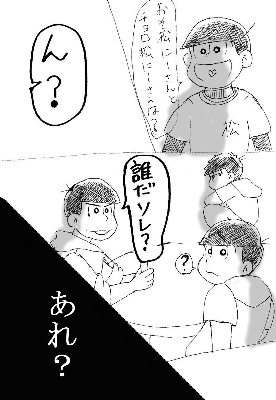 kuu_pc008