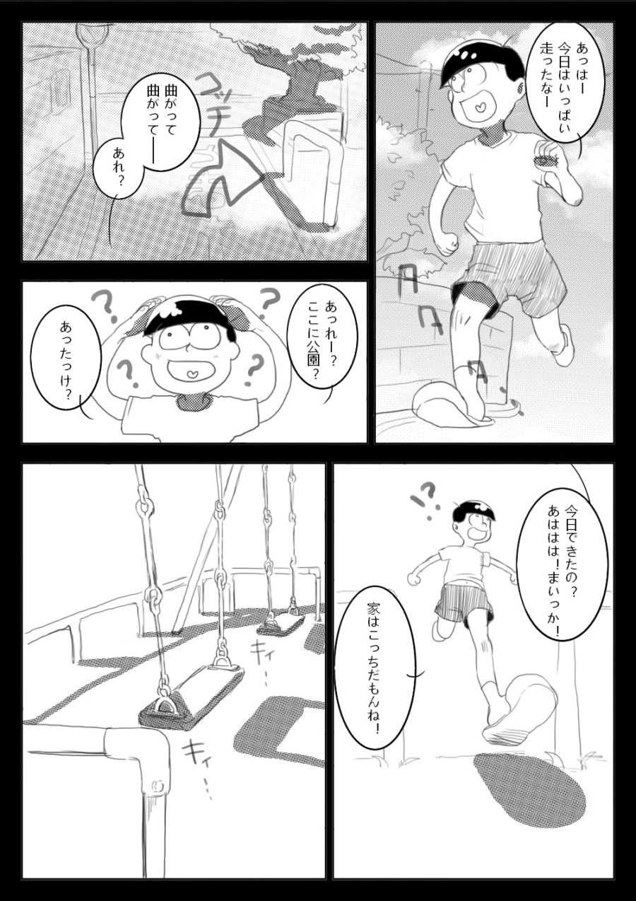 pepe_kouen01