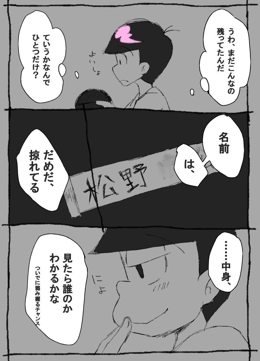 ryu_randoseru02