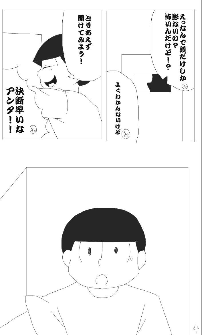 temu_teketeke04
