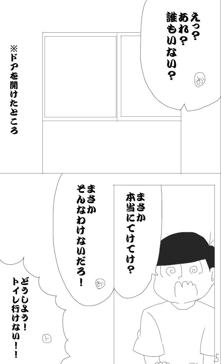 temu_teketeke05