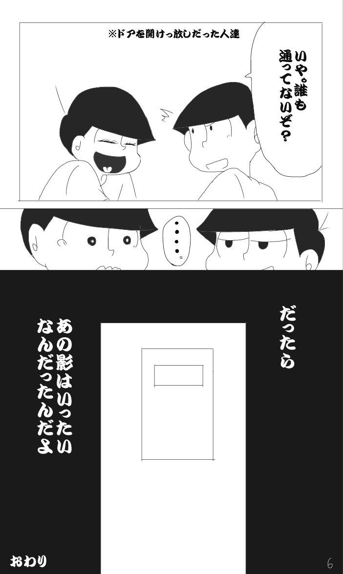 temu_teketeke06